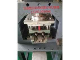 飞扬数控异型圆管冲孔机按您的型材量身定制