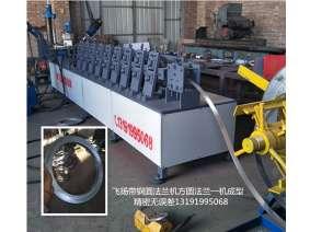 沧州带钢法兰成型机质量保证售后第一