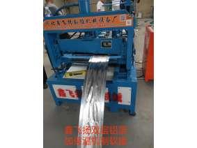 双层铝箔加保温棉机制软接生产线鑫飞扬技术先进